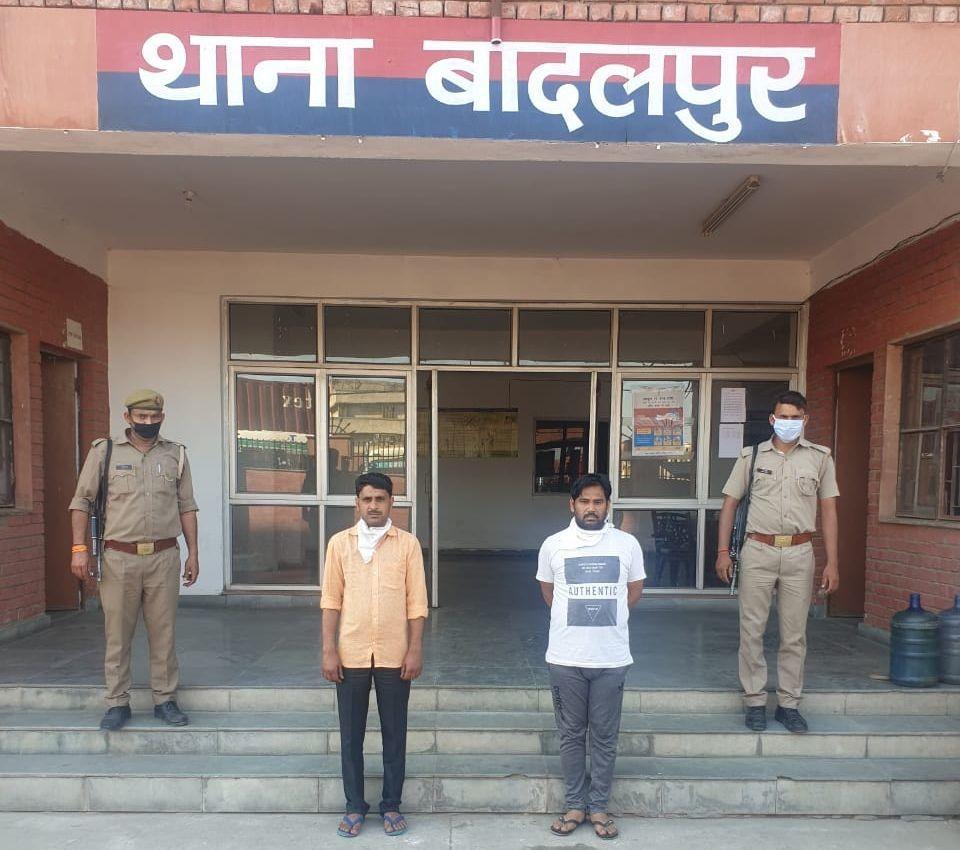 सोशल मीड़िया पर साम्प्रदायिक हिंसा को बढावा देने वाले दो अभियुक्तों को बादलपुर पुलिस ने किया गिरफ्तार
