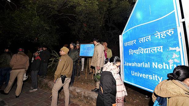 JNU छात्र ने सुरक्षाकर्मी से कहा- तुम्हारे ऊपर थूककर कोरोना फैला दूंगा, FIR दर्ज
