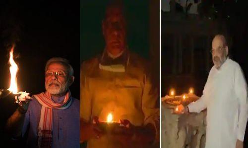 PM नरेंद्र मोदी के आह्वान पर राजनाथ सिंह और अमित सहित राजनीति जगत के हस्तियों ने भी जलाए दिए