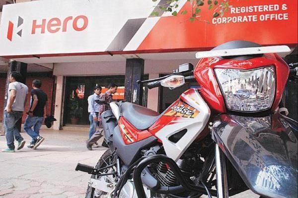 Hero Motocorp ने इस वजह से भारत में बंद किए अपने यह 4 बेस्ट मॉडल्स