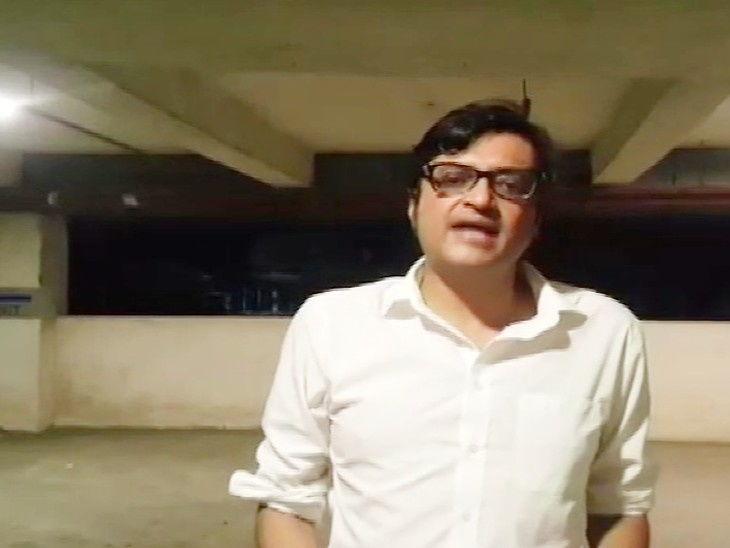 मुंबई में अर्णब गोस्वामी पर दो लोगों ने हमला करने की कोशिश की, स्याही भी फेंकी; शिकायत दर्ज