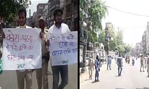 कोटा से छात्रों की वापसी के लिए पटना में प्रदर्शन, कई स्टूडेंट गिरफ्तार