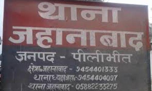 पीलीभीत के जहानाबाद के थानाध्यक्ष का गाली देते हुए विडियो हुआ वायरल