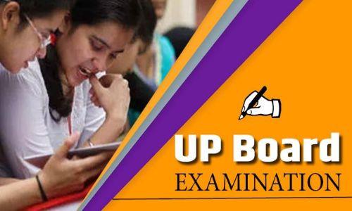 UP Board Results 2020 पर बड़ी खबर, लॉकडाउन के इतने दिन बाद आ सकते हैं 10वीं, 12वीं के नतीजे