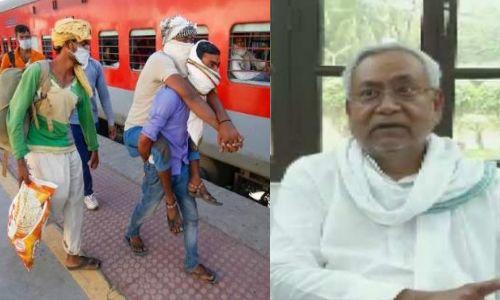 मुख्यमंत्री नीतीश कुमार का ऐलान, मजदूरों की वापसी का खर्च उठाएंगे, 500 रुपये भी देंगे