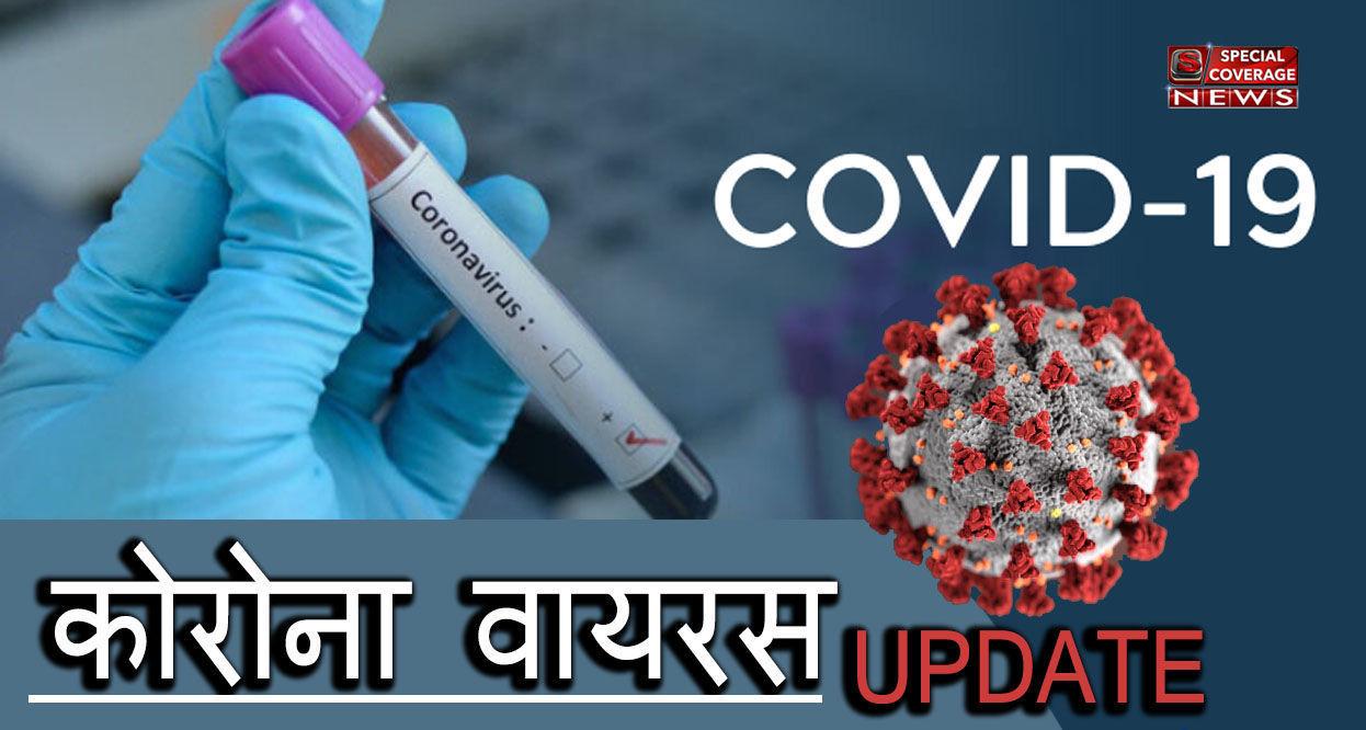 देश में कोरोना संक्रमित मरीजों की संख्या 7 लाख के करीब, 24 घंटे में 24,248 नए केस 425 मौतें