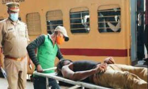 लखनऊ स्टेशन पर ट्रेन में मिला मृतक मजदूर कोरोना पॉजिटिव, रिपोर्ट आने से मचा हडकम्प