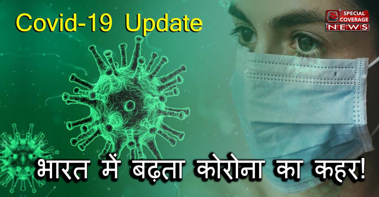 नोएडा में मचा कोरोना से हाहाकार, आज 11 संक्रमित मरीज़ मिले, आंकड़ा 377 पर पहुंचा