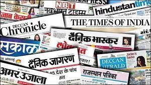 हिन्दी के सभी अखबारों ने समुद्री तूफान का नाम गलत लिख खबर छाप दी
