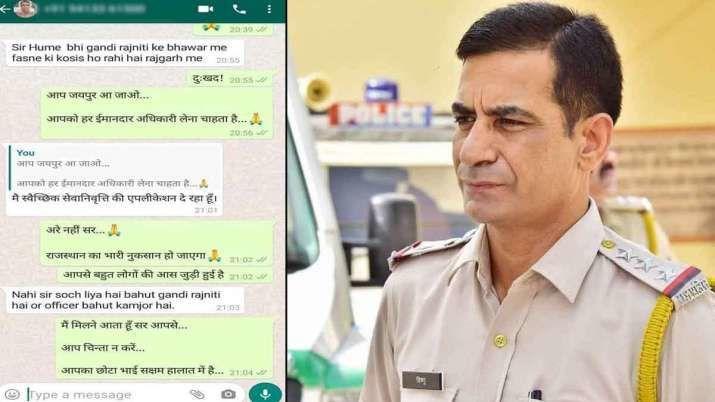 SHO ने की खुदकुशी, Whatsapp चैटिंग में लिखा- गंदी राजनीति के भंवर में फंसाने की कोशिश