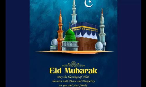 मुसलमानों ने ईद एक दूसरे के सामने बैठकर मनाई, जानिये कैसे सभी पाबंदीयाँ कुछ नहीं बिगाड़ पाई!