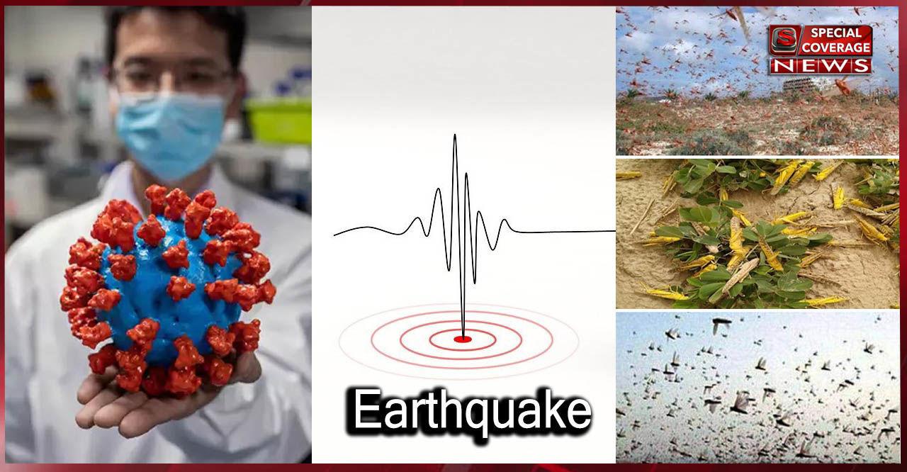 बाहर कोरोना, अंदर भूकंप, और बाल्कनी में टिड्डियाँ,  जाएँ तो जाएँ कहाँ?