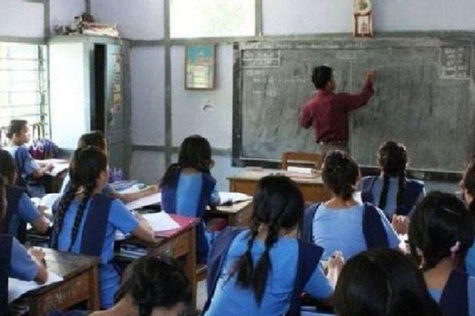UP Assistant Teacher Recruitment 2020 : यूपी 69000 सहायक शिक्षक भर्ती के क्वालीफाइड उम्मीदवारों की लिस्ट जारी, यहां करें चेक