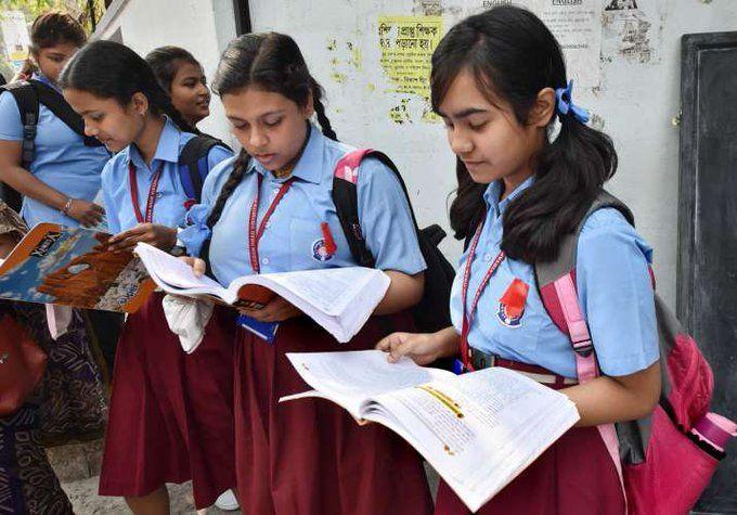 केंद्रीय माध्यमिक शिक्षा बोर्ड (CBSE) कक्षा 12 का परीक्षा परिणाम किया घोषित