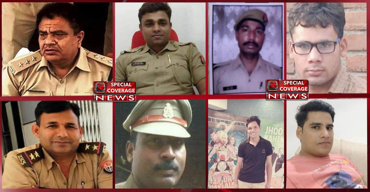 कानपुर में ये आठ पुलिसकर्मी हुए शहीद, सादर नमन और श्रद्धांजलि अर्पित