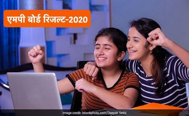 MP Board Class 10th Result 2020 Declared: मध्य प्रदेश बोर्ड ने जारी किया 10वीं क्लास का रिजल्ट, डायरेक्ट लिंक से करें चेक