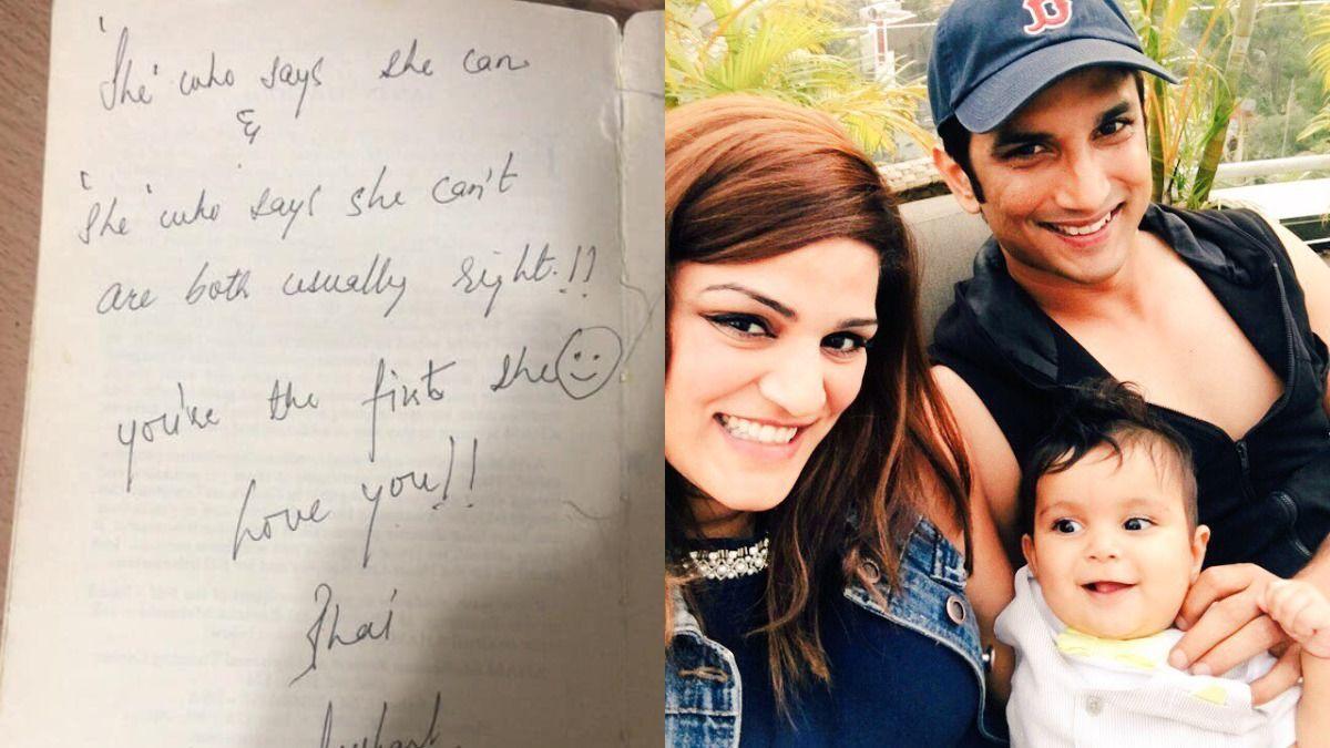 सुशांत सिंह ने बहन के लिए लिखा था स्पेशल नोट, सोशल मीडिया पर हो रहा वायरल