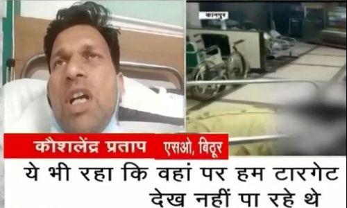 कानपुर मुठभेड़ का सच: उस रात को असल में क्या हुआ था? घायल SO ने बताई पूरी कहानी