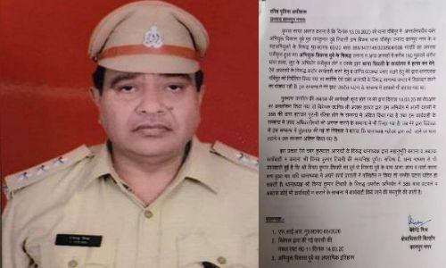 कानपुर एसएसपी की मुश्किलें बढ़ी, शहीद सीओ देवेंद्र मिश्र की चिठ्ठी सही,आईजी ने सौंपी अपनी रिपोर्ट
