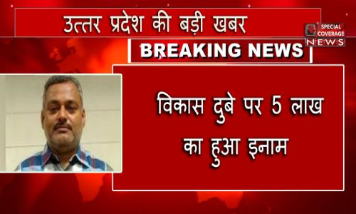कानपुर कांड पर बड़ा खुलासा, जानिए आठ पुलिसकर्मियों के शहीद होने की एक और बड़ी वजह, क्यों की थी पुलिस ने इतनी बड़ी चूक?