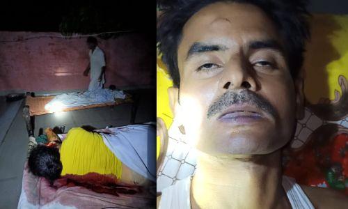 यूपी: सिपाही ने की पत्नी की गोली मारकर हत्या, खुद भी फांसी लगाकर की आत्महत्या