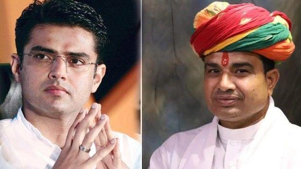 सचिन पायलट ने कांग्रेस MLA को भेजा लीगल नोटिस, 1 रुपये का मांगा हर्जाना, 7 दिन में माफी की रखी डिमांड