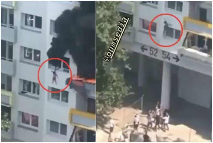 VIDEO : बिल्डिंग में आग लगते ही 40 फीट की ऊंचाई से कूदे दो मासूम बच्चे, इसके बाद जो हुआ वो...