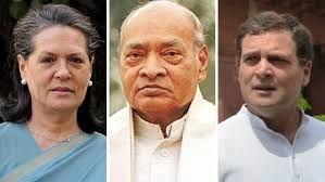 कांग्रेस को अब क्यों आई पूर्व प्रधानमंत्री पीवी नरसिम्हा राव की याद? सोनिया और राहुल गांधी की तारीफ के क्या हैं मायने