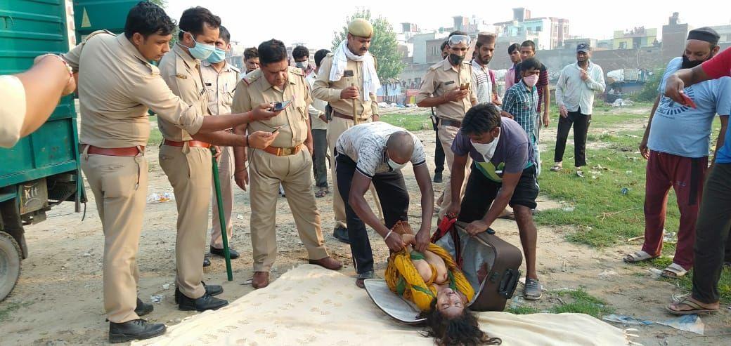 गाजियाबाद: सूटकेस में मिली महिला की लाश की हुई शिनाख्त, ससुराल वालों पर मारने का शक