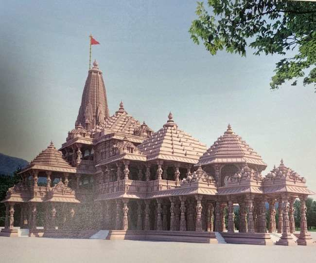 ट्रस्ट ने किया साफ, राम मंदिर की नींव पर नहीं रखा जाएगा टाइम कैप्सूल
