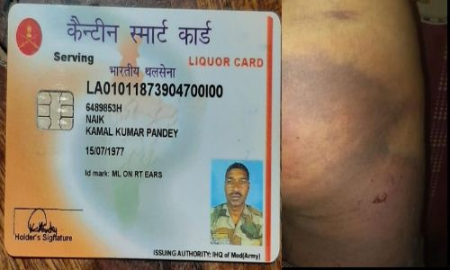 गाजीपुर में दरोगा ने चौकी पर ले जाकर सेना के जवान और ब्राह्मण युवक का किया ये हाल और बोला!