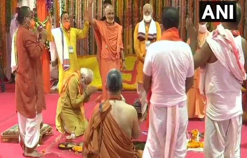 Ayodhya Ram mandir bhumi pujan live updates   राम मंदिर ...
