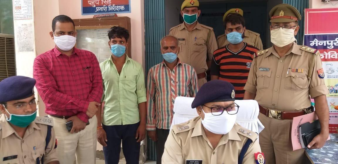 मैनपुरी पुलिस ने डबल मर्डर का किया 36 घंटे में खुलासा, सभी आरोपी भी किये गिरफ्तार