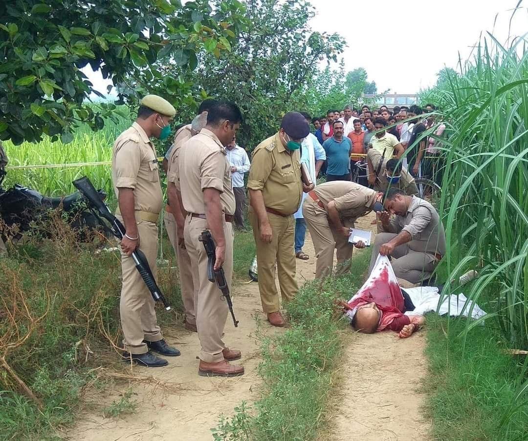 बागपत के पूर्व BJP अध्यक्ष की गोली मारकर हत्या, CM योगी ने जताया दुख, दिए जांच के निर्देश