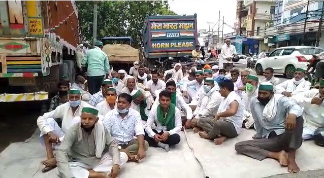 बिजनौर : भारतीय किसान यूनियन के कार्यकर्ताओं ने किया प्रदर्शन