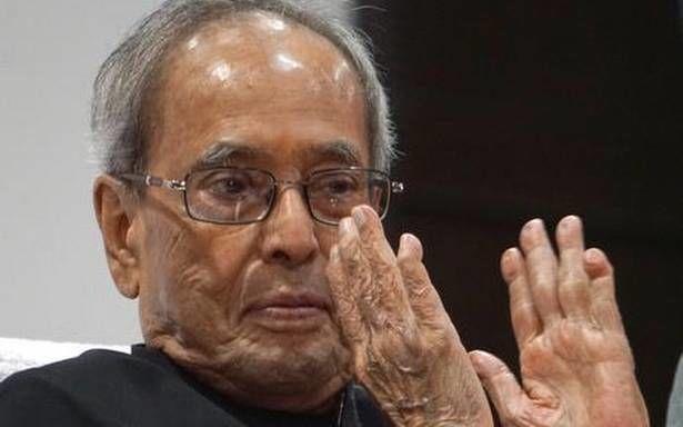पूर्व राष्ट्रपति प्रणव मुखर्जी के देहांत पर शोक जताया