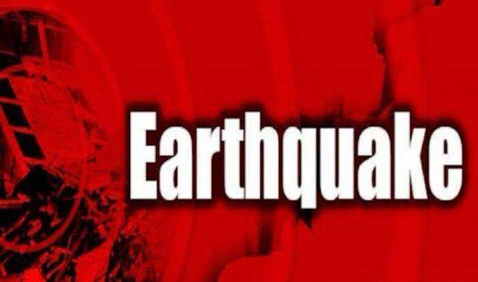 महाराष्ट्र में भूकंप के झटके