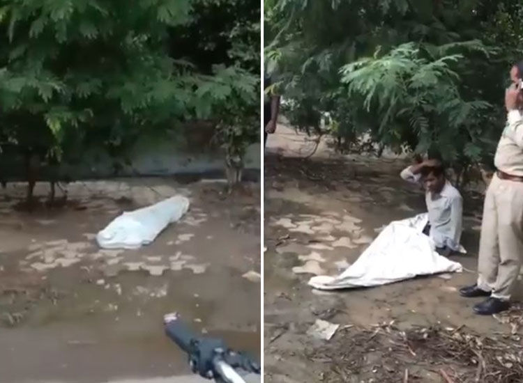 VIDEO : सड़क किनारे सोया था व्यक्ति, लोगों ने कफन में लिपटी डेड बॉडी समझकर बुला ली पुलिस..