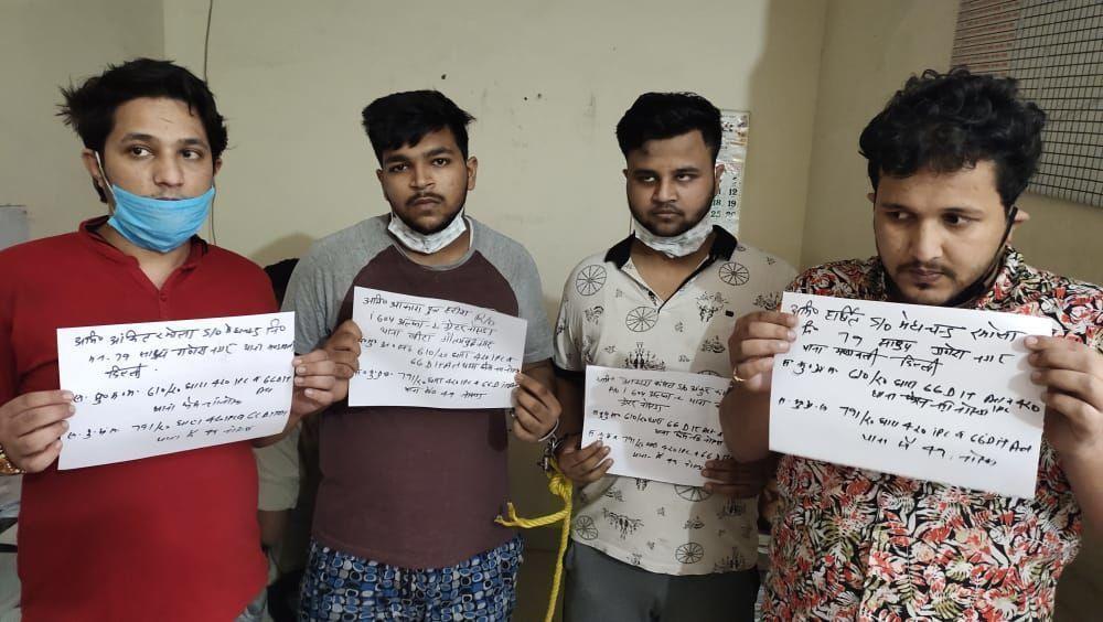 नोएडा : 90 लाख लोगों को मेसेज भेजकर 100 करोड़ की ठगी, ऐसे दिया अंजाम, 4 गिरफ्तार